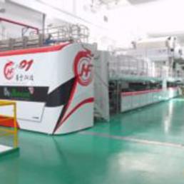 Hua-Feng-PM1-300x169